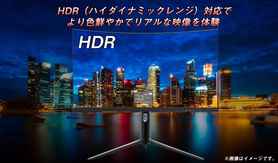 320QD-G_hdr.jpg