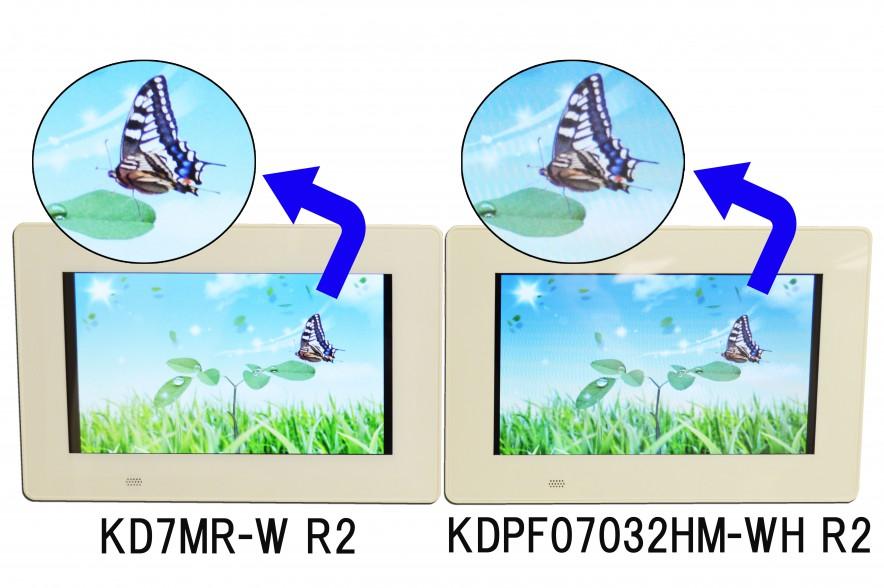 KD7MR-W-HKK-R2