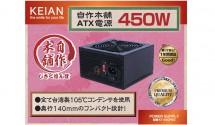 kt-450ps3