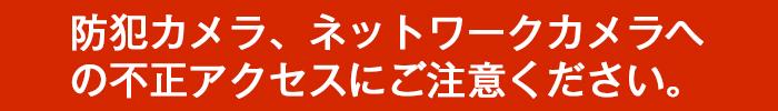 netto_cyuui