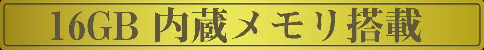 kd8jv_16_mem_ban