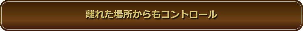 kd10fr-banner-2