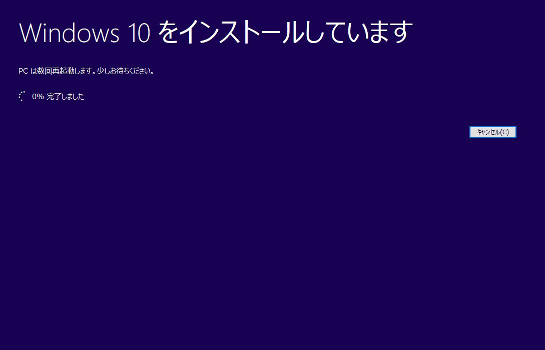 win10-update-06