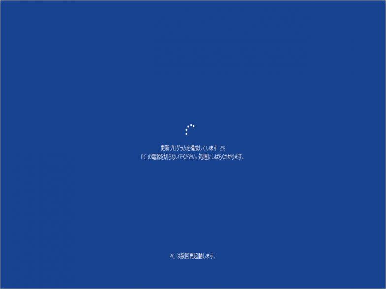 windows-10-creators-update-manually-14