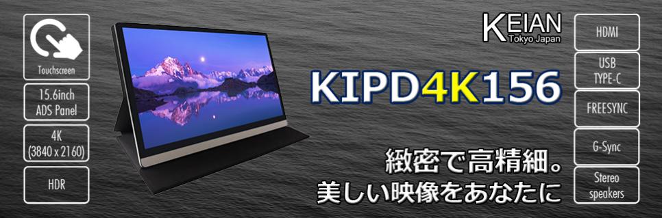 KIPD4K156-hptopslide