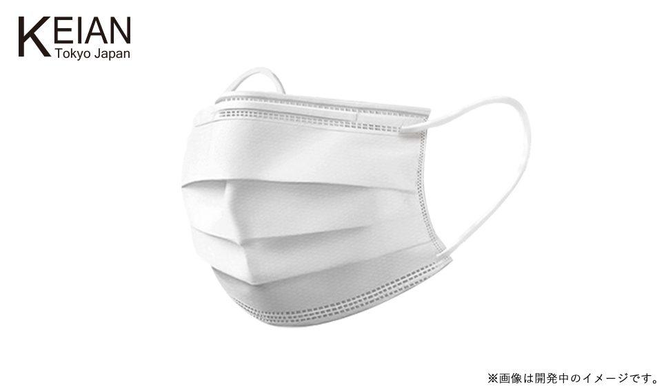 nanoag+airmask01