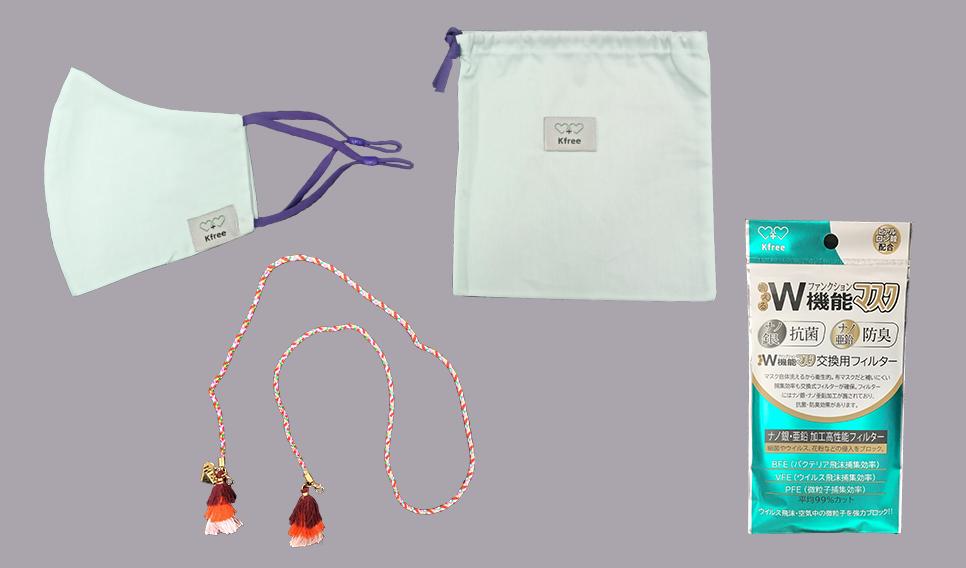 knfmasks-bu_items