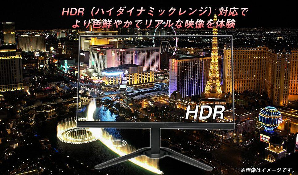 KPGM270_HDR